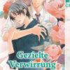 Gezielte Verwirrung 01 | Schwule Bücher im OnlineShop Gay Book Fair