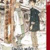 Qualia unter dem Schnee 01   Schwule Bücher im OnlineShop Gay Book Fair