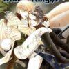 Black Knight | Schwule Bücher im OnlineShop Gay Book Fair