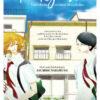 Doukyusei: Verliebt in meinen Mitschüler   Schwule Bücher im Online Buchshop Gay Book Fair